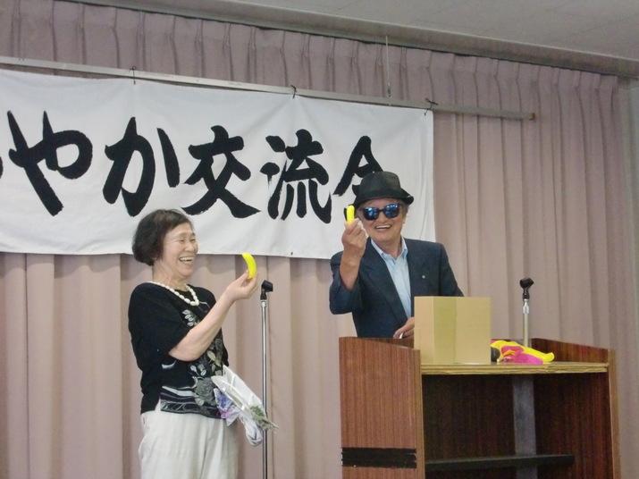 札幌 市 社会 福祉 協議 会 事業所の詳細 社会福祉法人 札幌市社会福祉協議会