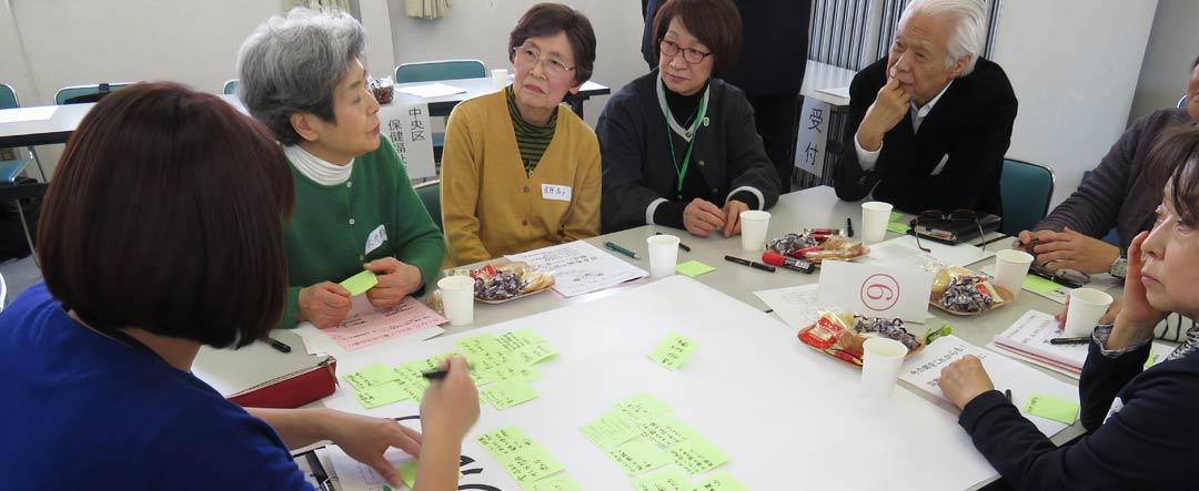 札幌 市 社会 福祉 協議 会 ボランティア活動センター|社会福祉法人