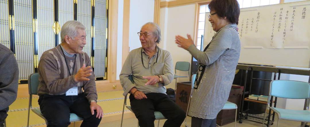 札幌 市 社会 福祉 協議 会 札幌市社会福祉協議会について知りたい